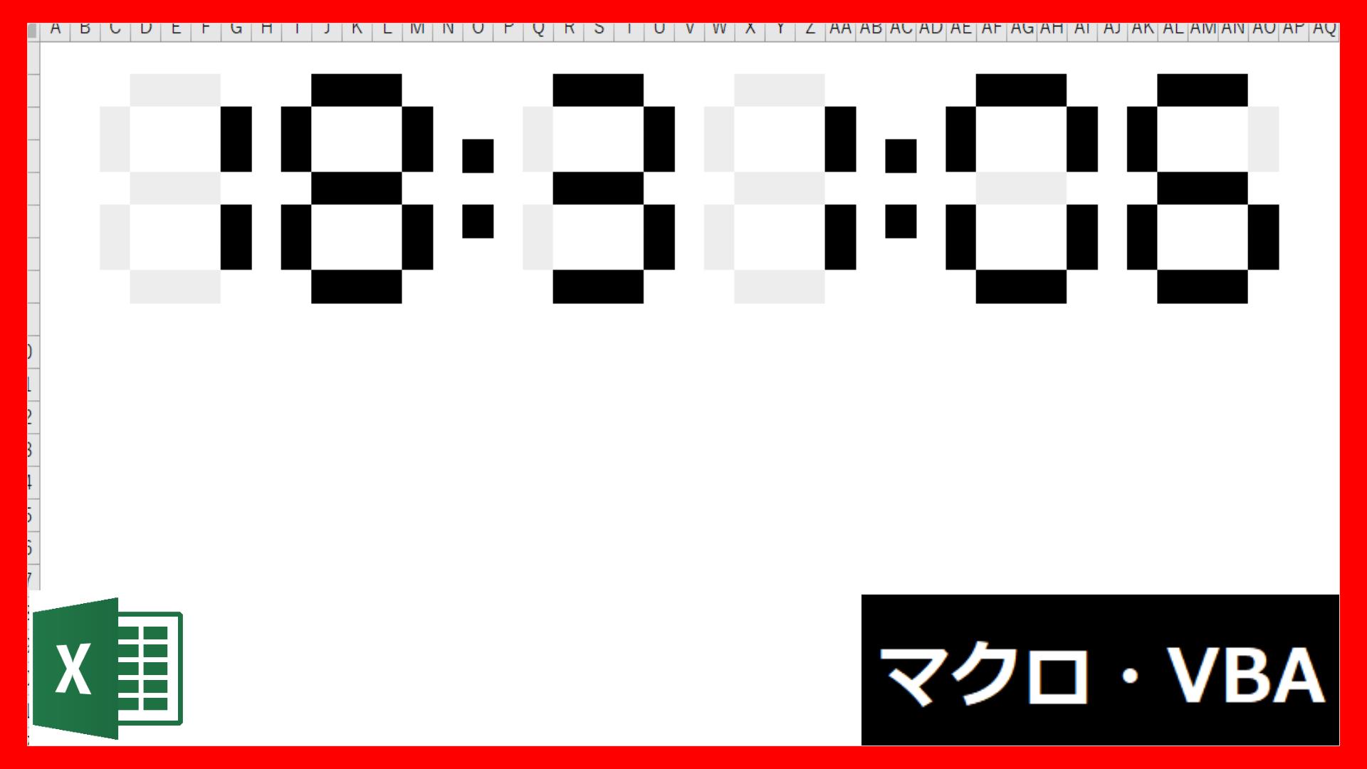 【便利】デジタル時計