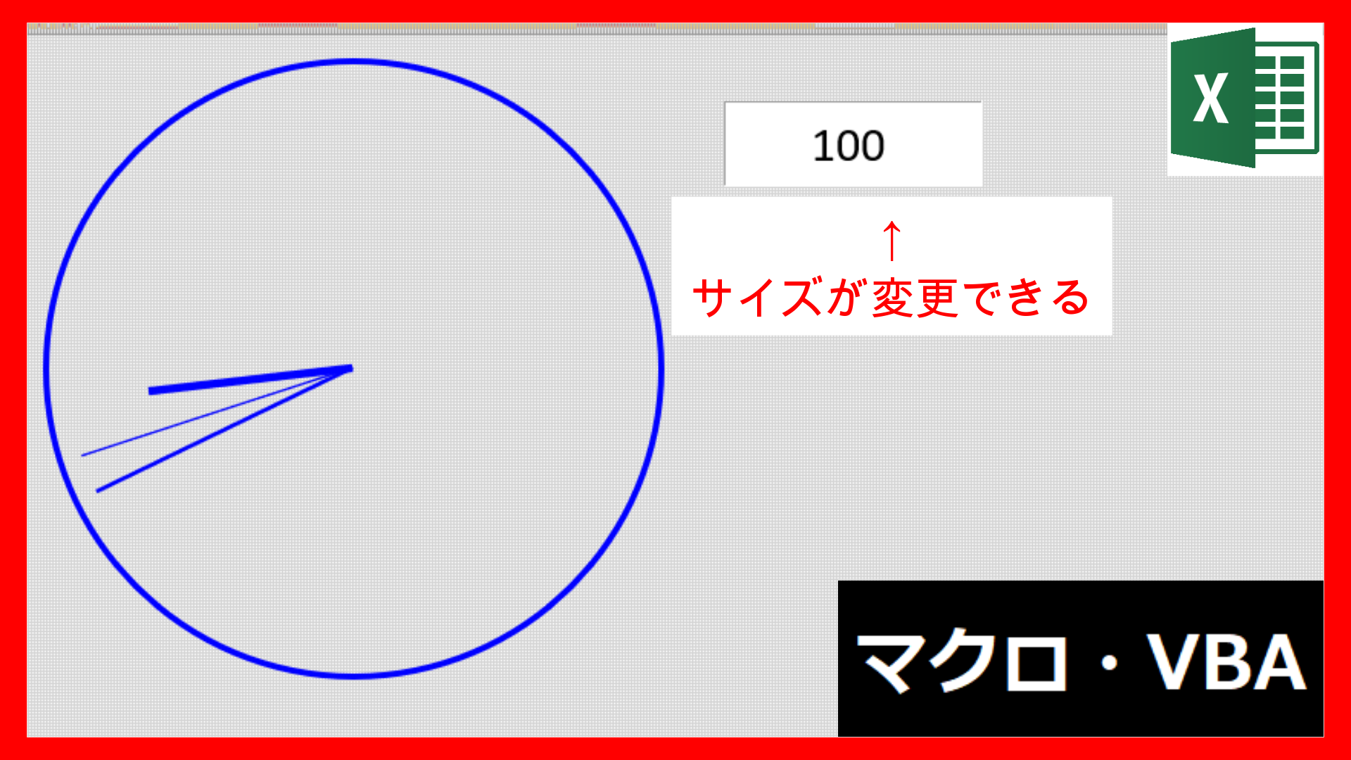 【便利】アナログ時計