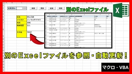 【業務】データベースで従業員・顧客管理システム作成
