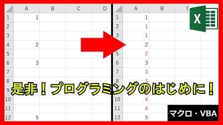 【業務】表の空白を自動で埋める方法